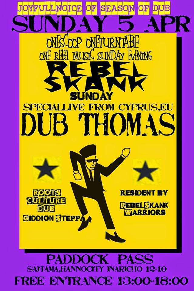 RBEL SKUNK SUNDAY, HANNO, JAPAN // DIRECT IMPACT MEETS DUB THOMAS