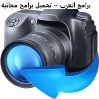استعادة الفورمات Magic Photo Recovery magic photo recovery