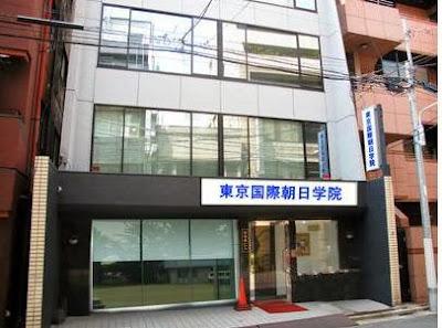 Trường tiếng Nhật tại Nhật bản