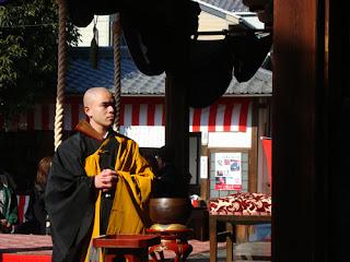 Setsubun Festivals Kyoto