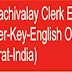 Bin Sachivalay Paper Solution/Answers keys : English Grammar