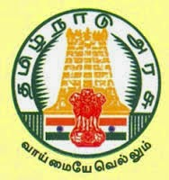 12th Toppers 2014 Tamilnadu - TN 12th Results 2014 Tamil Nadu Toppers