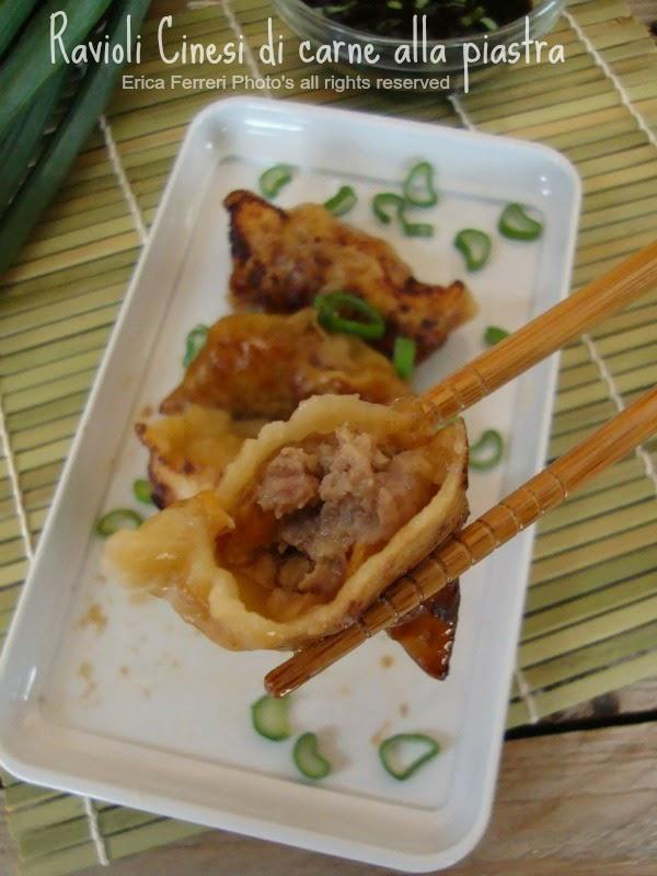 Ricetta dei ravioli cinesi di carne alla piastra