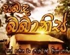 Sambada Babanis 40 - 31.08.2014 Sabanda
