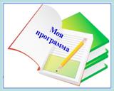 """Дополнительная общеобразовательная программа """"Юные садоводы"""""""