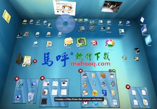 3D Bump Top 免費桌面檔案分類工具