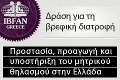 ΥΠΟΣΤΗΡΙΖΟΥΜΕ