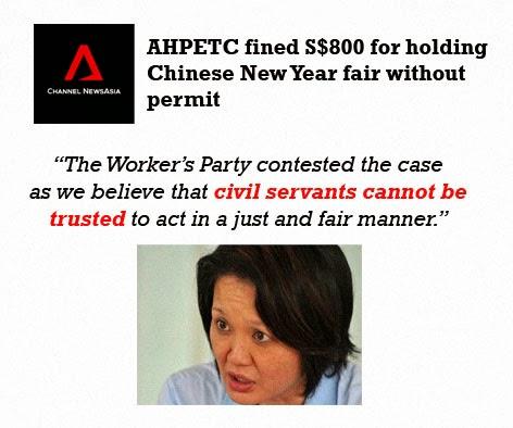 Singapore Workers Party AHPETC Mistrust Civil Servants