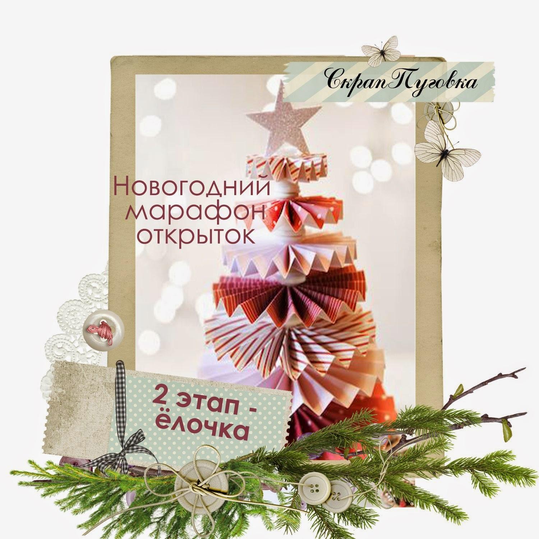 http://scrap-pygovka.blogspot.ru/2014/10/2_25.html