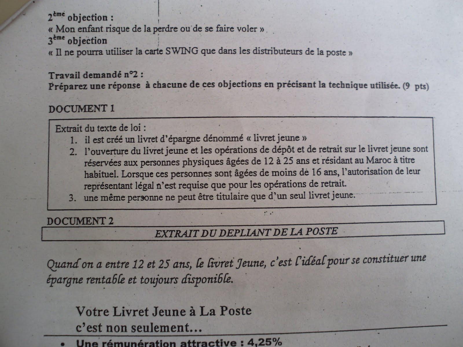 Examen de passage 2009 Pratique variante 1 TSC PICT0034