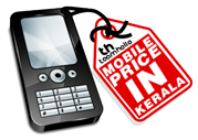 Mobile Price in Kerala || Latest Mobiles Price Kerala, New Launches, Features, Reviews