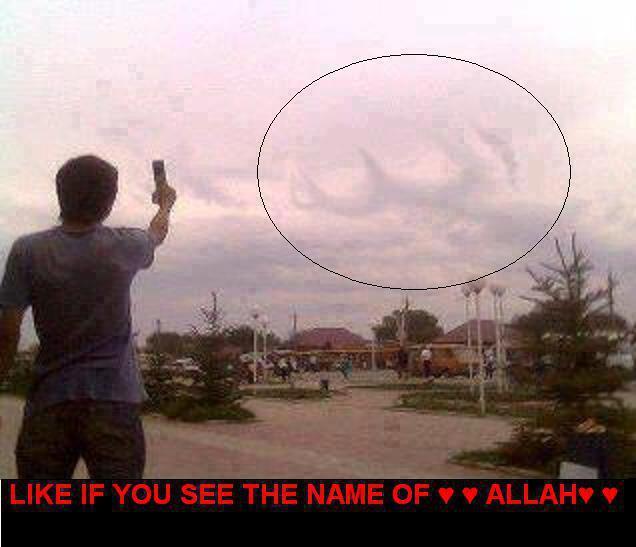 Allah names and allah is everywhere kitab markaz allah names and allah is everywhere thecheapjerseys Choice Image