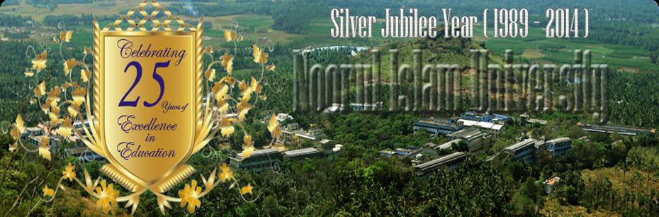 Silver Jubilee Year