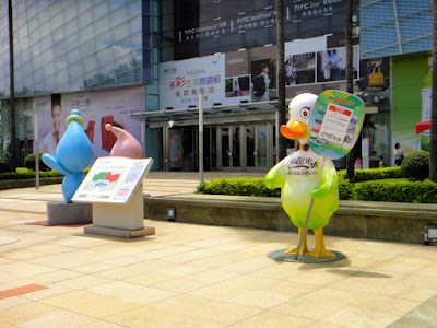 Mascots of Dream Mall in Kaohsiung Taiwan