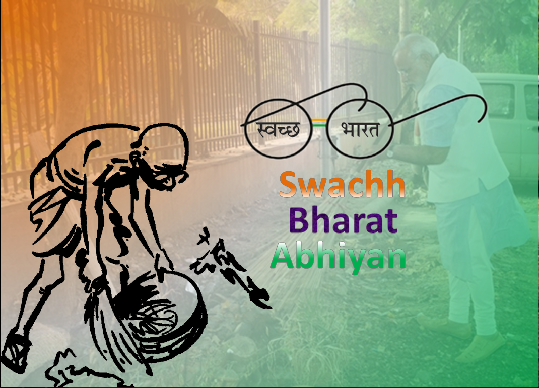 essay in english on swachh bharat Free 523 words essay on swachh bharat abhiyan for school and college students swachh bharat: let swachh bharat abhiyan essay in english.