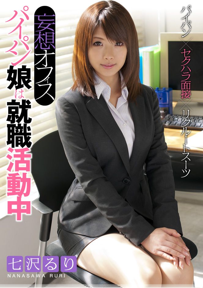 main [X-City]2-01 Kuki 綺麗 journal#104 [58P12.6MB] 07180