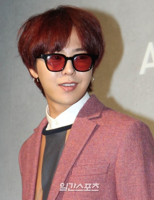g dragon dressing style vacation