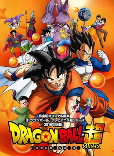 Dragon Ball Super 31