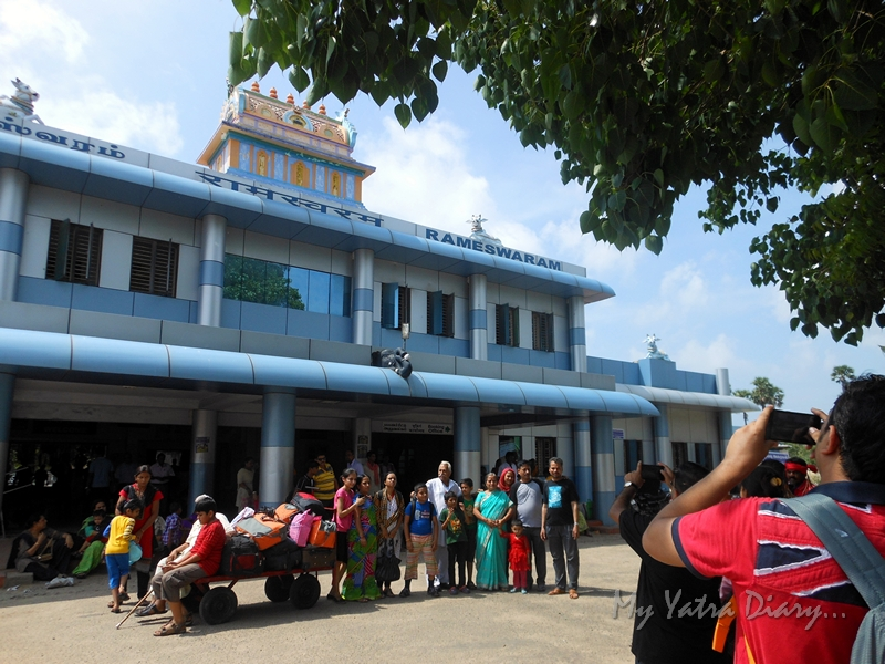Holy town of Rameshwaram - the station