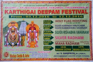2016 Major Karthigai Deepam Functions