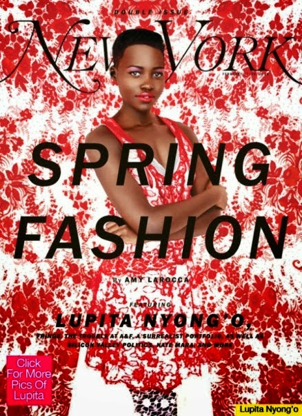 Lupita Nyong'o Covers New York Mag In Red Valentine Theme
