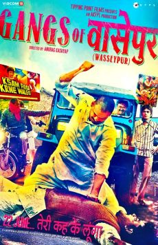 BĂNG ĐẢNG ẤN ĐỘ 2 - Gangs of Wasseypur 2