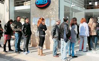 «Μάχη» για την πρώτη θέση δίνουν Ελλάδα και Ν. Αφρική για το ποια χώρα έχει τη μεγαλύτερη ανεργία παγκοσμίως