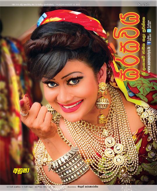 videos-simpsons-anusha-damayanthi-xxx-photo