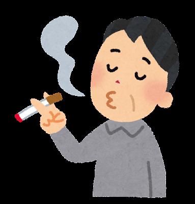 煙草を吸っている人のイラスト