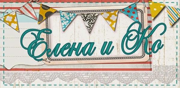 http://elena-ko.ru/