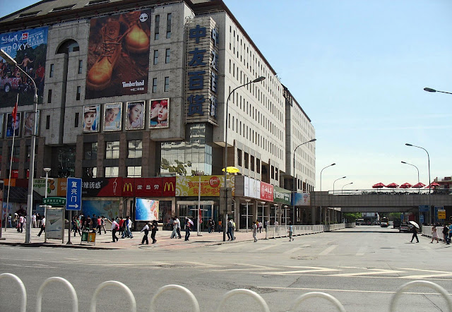 Beijing mall