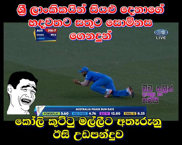 Interesting Face Book messages with photos of India's unexpected exit from world cup semi final focussing Virat Kohli in particular