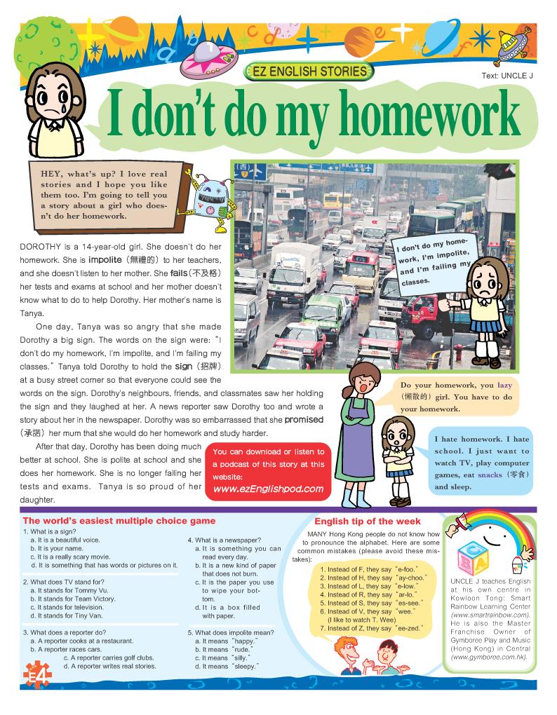 I don do my homework