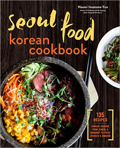 Popular product reviews by amy seoul food korean cookbook korean being a fan of so many korean dishes i was excited to get this kindle edition of seoul food korean cookbook korean cooking from kimchi and bibimbap to forumfinder Image collections