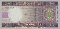 http://hybridbanknotes.blogspot.com/2013/12/mauritania-100-ouguiya-2011-hybrid-note.html