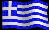 ΖΗΤΩ Η ΕΛΛΑΔΑ! LONG LIVE GREECE!