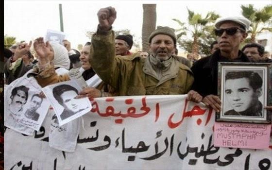"""""""الحقيقة والإنصاف"""" توجه المغرب بالانضمام لكل الآليات الدولية لحقوق الإنسان"""