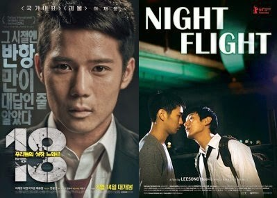 18 - Eighteen Noir Night Flight