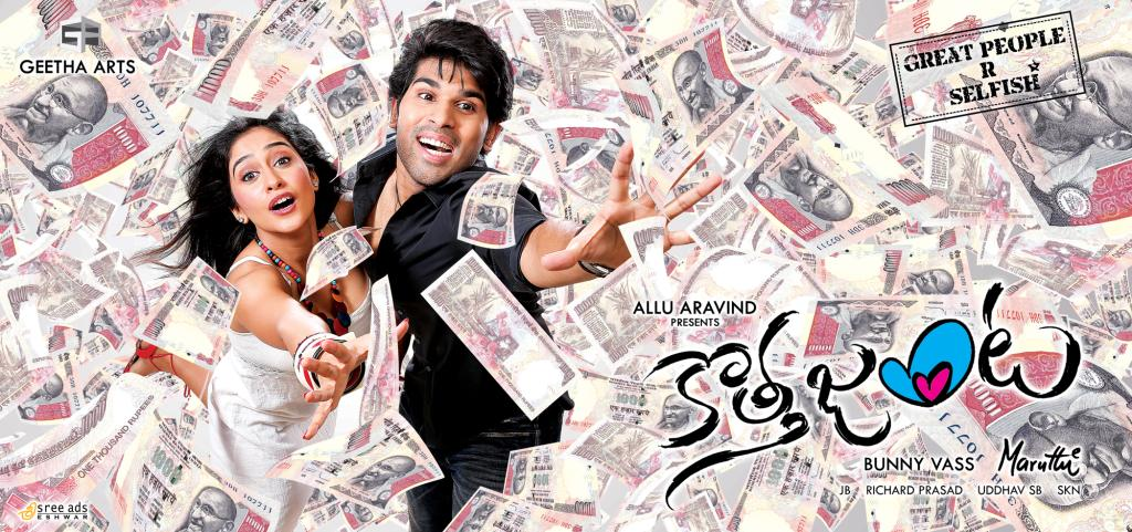 Kotha Janta Movie Wallpapers