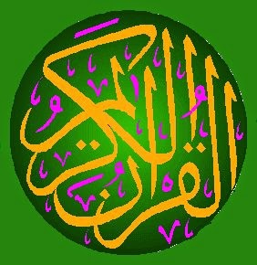 http://kuwarasanku.blogspot.com/2014/05/gambar-kaligrafi-berwarna-mei-2014.html