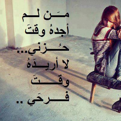 بوستات حزينة, بوستات حزينة للفيس بوك, بوستات فيس بوك حزينة
