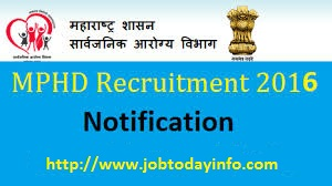 Public Health Department Recruitment 2016 – Apply for 127 Adhiparicharika, X-Ray Technician, Pharmacist & other Posts