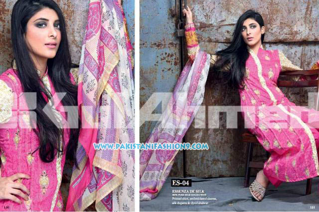 Gul ahmed latest silk lawn collection 2013 for girls