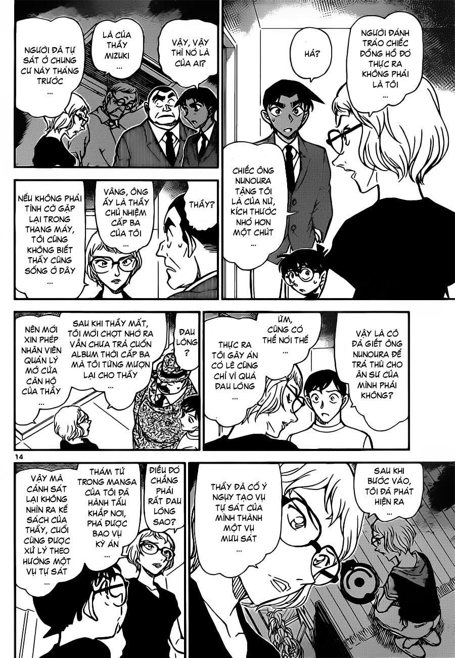 Detective Conan - Thám Tử Lừng Danh Conan chap 833 page 15 - IZTruyenTranh.com