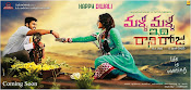Malli Malli Idi Rani Roju wallpapers-thumbnail-3