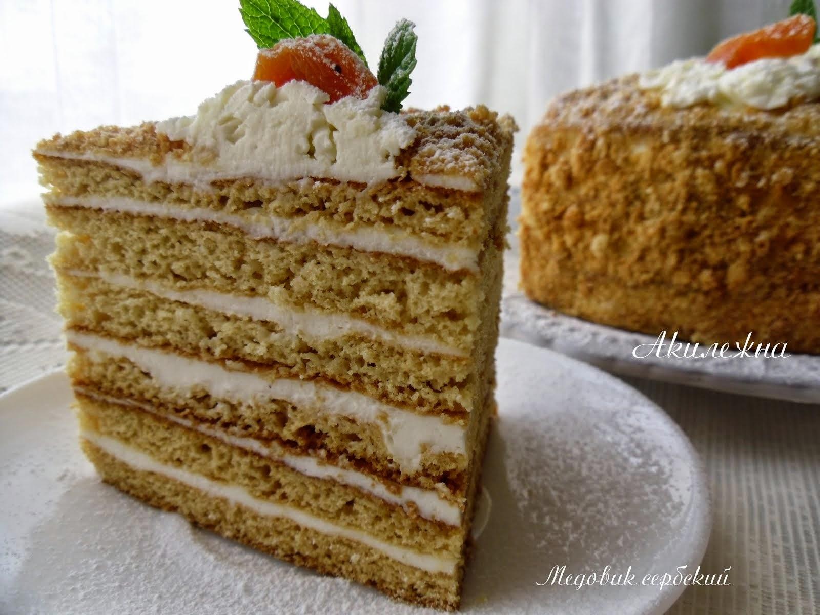 Торт медовый «Вернисаж»