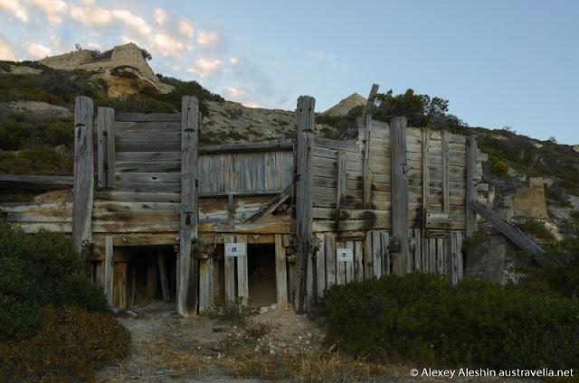 Old closed gypsum mine near Stenhouse Bay jetty