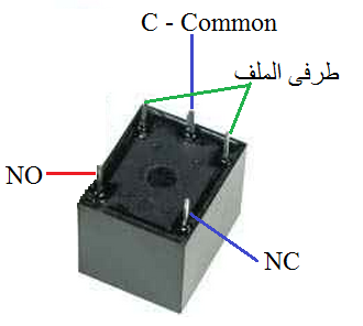 Relays also Spst Ac Toggle Switch Wiring Diagram further Mag ic Relay Circuit Diagram likewise Jaycar Wiring Harness additionally Relay. on wiring diagram for spdt relay