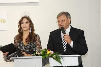2009: Ведущие конкурса