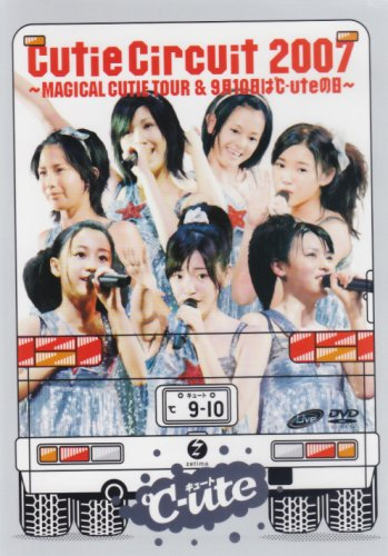 [TV-SHOW] ℃-ute – Cutie Circuit 2007~MAGICAL CUTIE TOUR&9月10日は℃-uteの日~ (2007.11.21/MP4/1.81GB)